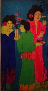 Sans titre (Femme et servante), 1975 - 1980